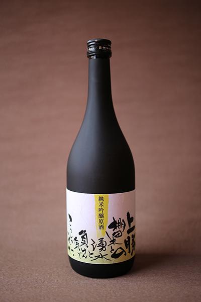 tanada_sake