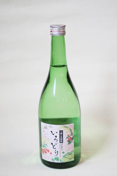 tanada-shouchuu2